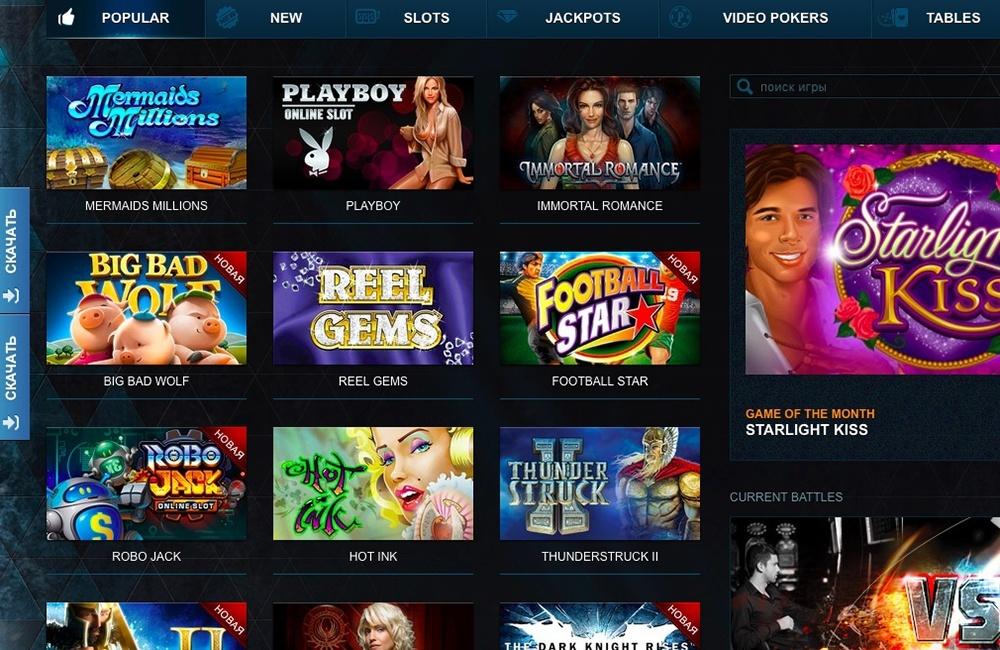 Top Game Casino Software And Bonus Review